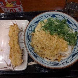 マッサージ&丸亀製麺