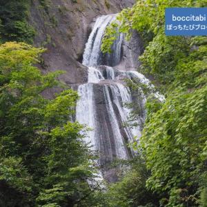 羽衣の滝 北海道一の落差を誇る優美な滝 大雪山の秘境天人峡