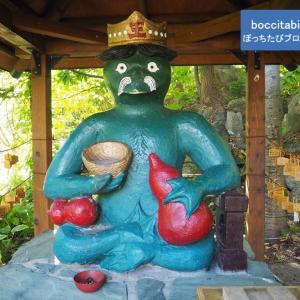 定山渓温泉 かっぱの温泉街のおすすめ観光スポット