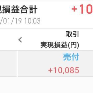 19日(火)の売り◆美容時間