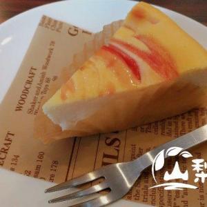 【ボンボンカフェ】P-1グランプリ優勝のベイクドチーズを食べてきた!-山梨県