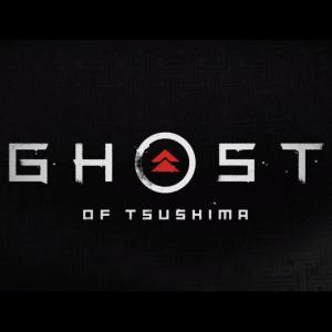 いよいよ発売!『GHOST OF TSUSHIMA』が面白そう。発売直前の情報集めてみました。