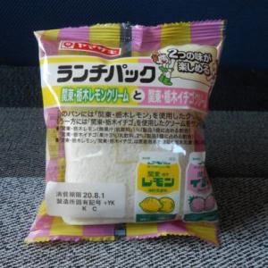 「ランチパック」のご当地限定商品 関東・栃木レモンクリームと関東・栃木イチゴクリーム 感想