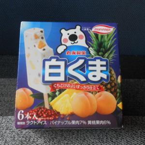 フルーツとあずき、練乳で相性抜群のおいしさ!丸永製菓 白くま マルチ