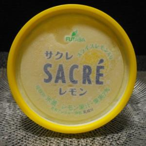 スライスレモン入りの爽やかな香り!FUTABA サクレレモン