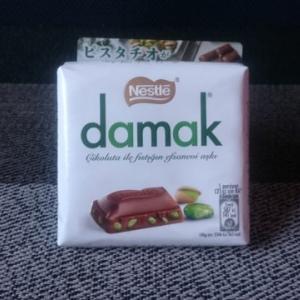 ピスタチオたっぷりの美味しいチョコレート!ネスレ ダマック