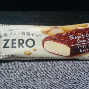 砂糖と糖類ゼロ!ロッテ ZERO ビスケットクランチチョコバー