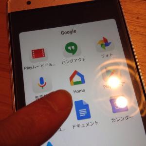 Google Home miniの設定をしよう!
