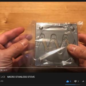 YouTube ユーチューブ の動画 再生スピードを変更する方法