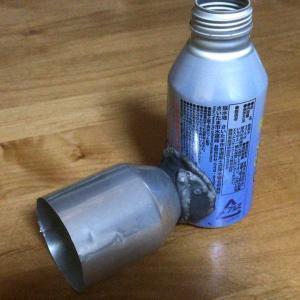朝は、焚き火。  アルミ缶でロケットストーブ 初号機は・・・。