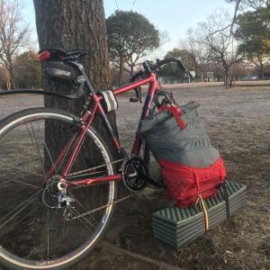 バックパックでソロキャンプ!!!   それっぽくなってきた。自転車で行ってDDタープ張って帰ってきた。