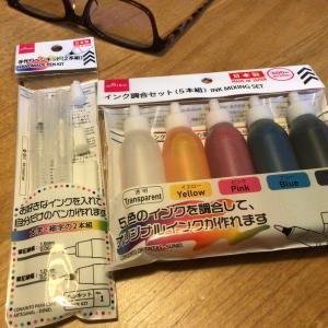 自分色をつくってみよう!!  100円均一で発見!  手作りペンキット