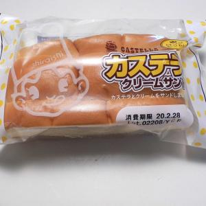 朝ご飯は好きな菓子パン カステラサンド