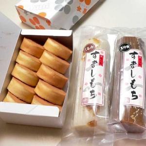 秋田土産 金萬  ひとり暮らしの味玉(味付けゆで卵)