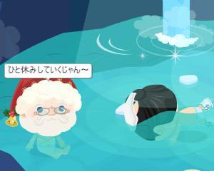 アメーバピグPC版と「事故物件」(幽霊と同棲144/日常)Season2【22】