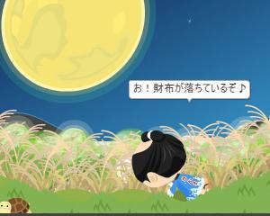【?】自民党の菅義偉新総裁は「生い立ち」を国会で説明する必要がある?なぜこうなった?