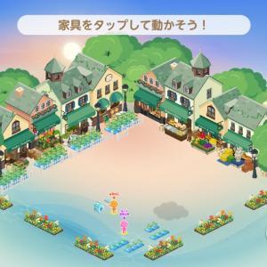 2【庭アイテム17個と背景前景】ライフの庭アイテムがイベント中のレアに影響するかの検証・収穫編