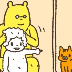 風呂のぞき猫のはなし