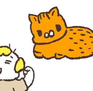 トラちゃんと赤ちゃん