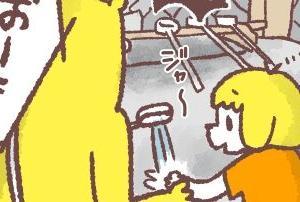 タモちゃんGOTOトラベル④