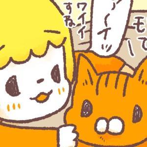 優しさに包まれ猫と娘