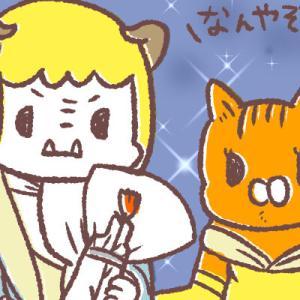 美猫と野幼児