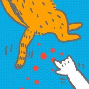 【ワンオペ日記1日目】草間彌生風アートの一部にされる猫