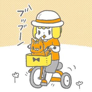 娘が三輪車で行きたい場所