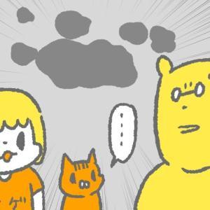 【小ネタ】ロールシャッハおねしょ