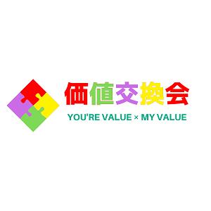 価値交換会の仮ロゴができました