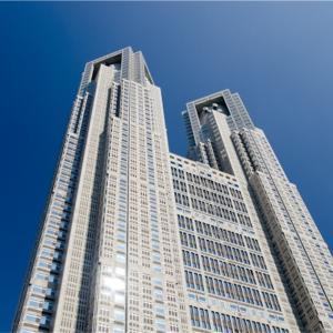 東京タワーは色を変えないの?