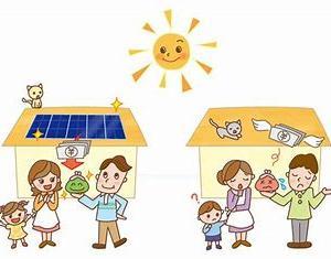 太陽光 投資家必見 今後の行動は①