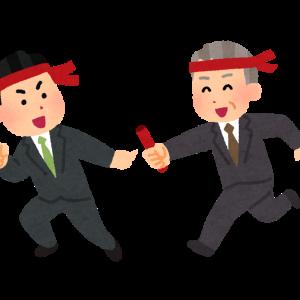休廃業・解散する企業((+_+))