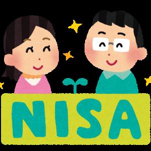 NISAの仕組み(^^♪