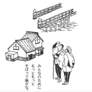 築古物件購入 時短営業で三方よし(^^♪