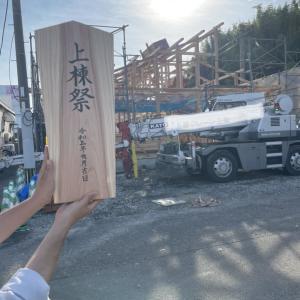 【新築アパート棟上げ】古民家引渡25日決定(^^♪
