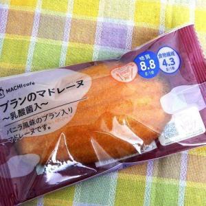 ブランのマドレーヌ〜乳酸菌入〜 1個入 ローソン