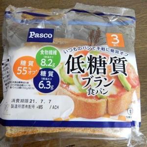 パスコ 低糖質ブラン食パン