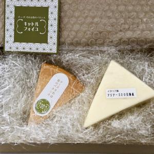 アジアーゴ チーズ 食べやすいイタリア産のチーズを発見