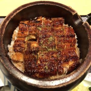 鰻大好き 櫃まぶし大好きな方へ 名古屋飯にはまった私が美味しいと思った名店の味