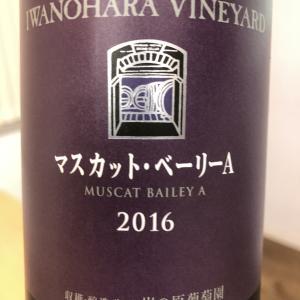 ワイン初心者が日本のワイン「マスカット・ベーリーA」を飲んで知ったこと。 歴史