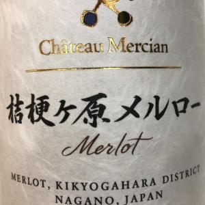 ワイン初心者 日本のメルロの最高峰と言われるワインを飲んでみました。