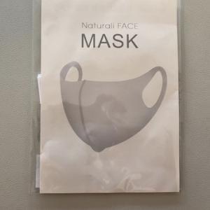 冬でもお肌にひんやりマスク「日本製」抗ウイルス加工生地のNaturali