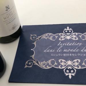 毎月ソムリエが2本選んでくれる上質「家飲みワイン」