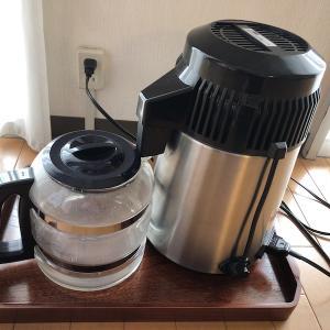 買って良かった2020! 蒸留水器 蒸留水でコーヒー、紅茶、料理が美味しくなりました!