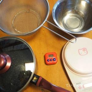 自家焙煎に必要な道具はこれだけ!意外と簡単でとってもおいしい自宅コーヒー焙煎の方法