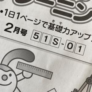 【715日】転塾のタイミングはいつまで!?パート1