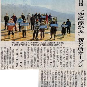 長野県諏訪地域のいい処・・・いつか行けたらいいなぁー