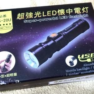 【道具】2019.0512 新兵器LEDライト