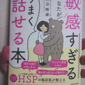また本を買ったのだよ。